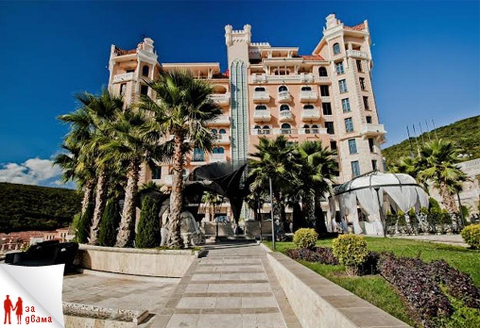 Eлените хотели  2 от Holiday Planet